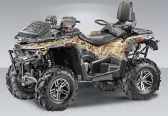 Квадроцикл Stels ATV 800G Guepard Trophy Pro (EPS)камуфляж,Мото-тех, 2020