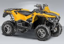 Stels ATV 650 Guepard ST. исправен, есть псм\птс, без пробега