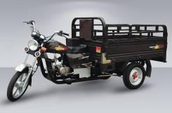 Мотоцикл ДЕСНА 200 Трицикл,Оф.дилер Мото-тех, 2020