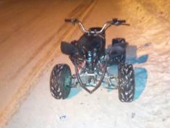 ATV 110 Sport 110, 2014