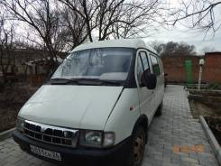 Продается ГАЗ 2705 Газель грузопассажирская