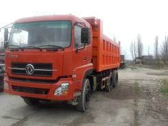 Dongfeng DFL3251A-930 6x4, 2011