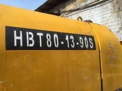 LiuGong HBT 80-13-90S, 2008