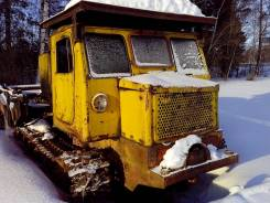 АТЗ ЛТ-65Б, 1990