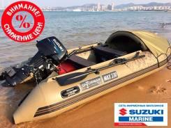 Лодки Shturman MAX со Стеклопластиковым Транцем!