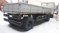 НефАЗ 8332, 2002