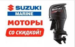 Лодочный мотор Suzuki DF25AS со Скидкой в г. Благовещенске