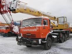 Галичанин КС-55713-1, 2015