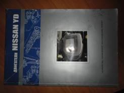 Книга по ремонту NEO DI ниссан