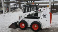Forway WS 60, 2013