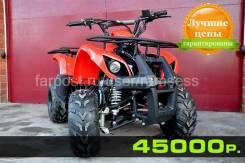 Новые Квадроциклы Yamaha ATV 110сс