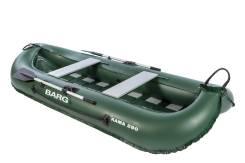 BARG надувная гребная лодка с деревянным  дном КАМА 290 В Наличии!