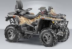 Квадроцикл Stels ATV 850G Guepard Trophy EPS камуфляж, Оф. дилер Мото-тех, 2020