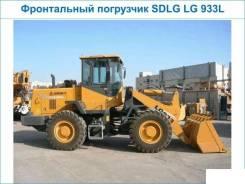 SDLG 933L, 2015