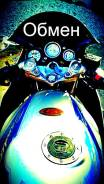 Suzuki GSF 400 Bandit