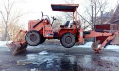 Kubota RW25, 1996