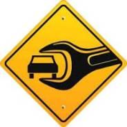Автосервис скиф ремонт рулевых реек