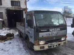 Nissan Atlas, 2001