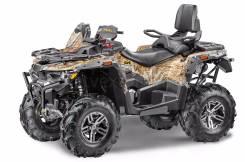 Stels ATV 850G Guepard Trophy. исправен, есть псм\птс, без пробега. Под заказ