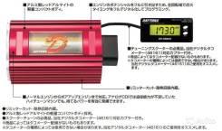 Yamaha Grand AXIS 100 '01- коммутатор Daytona 47146