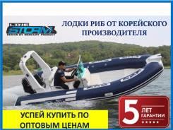 Лодки RIB Mercury Stormline производства Korea от офиц-го предст. в РФ