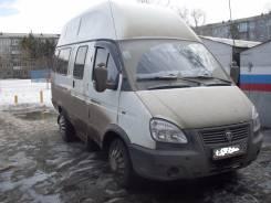 ГАЗ 225000, 2014