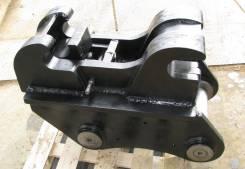 Быстросъем квик-каплер к любому экскаватору от 12 до 55 тонн