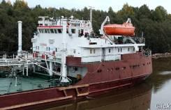 Грунтовка надводный борт во Владивостоке