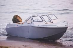 Цельносварная лодка север48