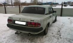 Бампер. ГАЗ 31105 Волга ГАЗ 3110 Волга ГАЗ Волга 402, 406