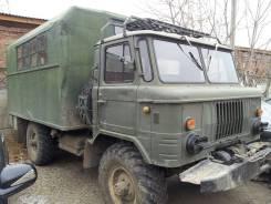 ГАЗ 66. ГАЗ-66 Кунг
