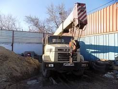 Краз 250. Автокран г/подъёмность 16 тонн, 18,00м.