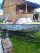 Продам лодку Днепр с мотором Mercury 30 и прицепом