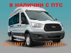 Ford Transit 2015, 2015