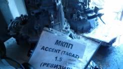 МКПП Accent TAGaZ Тагаз, Hyundai Getz, Click, M5BF1
