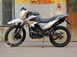 Racer Enduro RC250-XZR