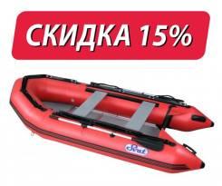 Лодка ПВХ SVAT ZYA320 дно пайольное деревянное, цвет красный