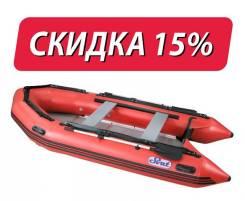 Лодка ПВХ SVAT ZYA360 дно пайольное деревянное, цвет красный