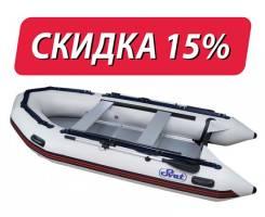 Лодка ПВХ SVAT ZYA360 дно пайольное деревянное, цвет серый