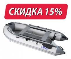 Лодка ПВХ SVAT ZYD320 дно пайольное деревянное, цвет серый