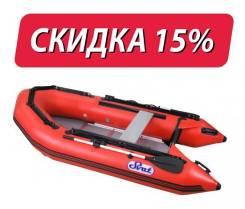 Лодка ПВХ SVAT ZYA290 дно пайольное деревянное, цвет красный