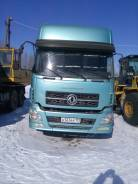 Dongfeng DFL4251A8T31R-9306x4E-3, 2007