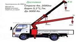 Nissan Atlas Самопогрузчик.