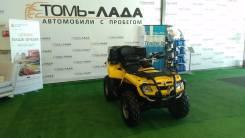 BRP Can-Am Outlander Max 400, 2006