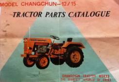 Changchun, 1993