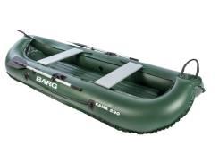 BARG надувная гребная лодка с надувным  дном КАМА 290 В Наличии!