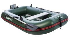 Надувная Лодка С Деревянным  ДНОМ Fortune 230  В наличии!