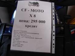 CFMOTO CF 800-Z8, 2012