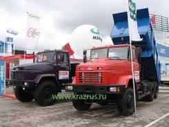 КрАЗ, 2015