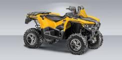 Stels ATV 650 Guepard, 2016